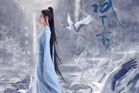 赵露思演技被赞 新剧携手杨洋共同演艺绝美爱情