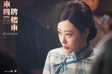 郝蕾演少女被吐槽 网友:好好的黄花大闺女成了一中年妇女
