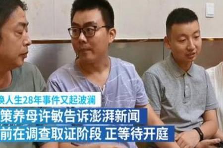 姚策郭威事件始末 知情人抛出重磅消息许敏儿子确实为偷换
