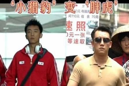 """郑恺2月胖40斤 """"干饭人""""小猎豹为什么这么胖"""