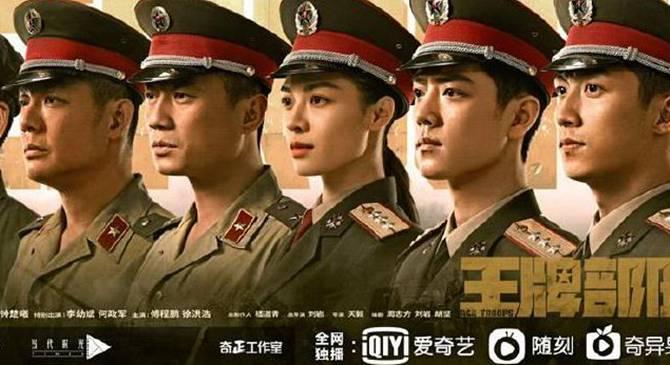 肖战王牌海报引争议 黄景瑜一番肖战二番粉丝互掐