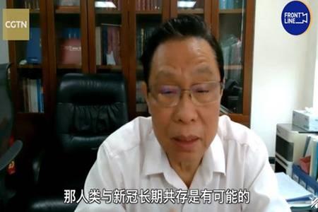 钟南山:未来可能定期打疫苗 新冠疫苗打还是不打好