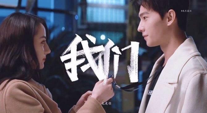 你是我的荣耀定档6月 迪丽热巴杨洋新戏剧情演员表介绍