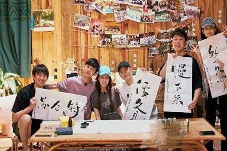 湖南台综艺惹争议 明星特权行为是不是太多了