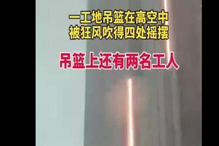 武汉吊篮死者家属被围殴 死者遗体被抢走细节深扒