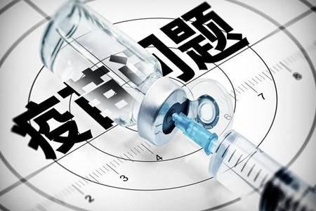 注射新冠疫苗的好处是什么 打完疫苗后多久可以运动
