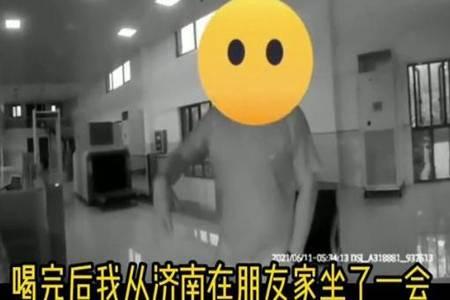 男子为吃小龙虾从济南醉驾到南京 小龙虾蒙圈:我可不背锅