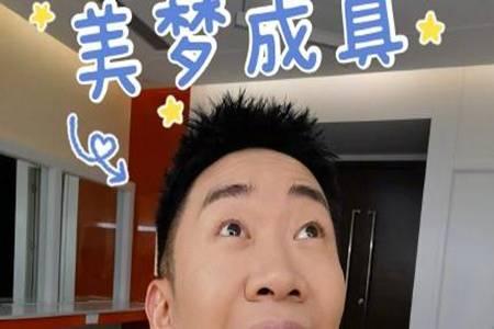 杨迪辟谣买豪宅:我连上海购房资格都没有 却遭调侃我是真没钱