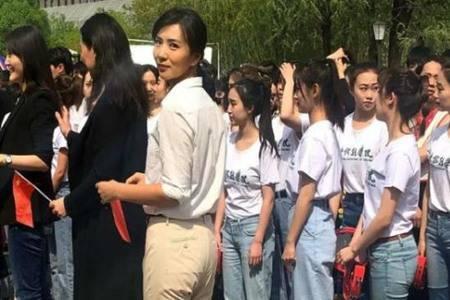 陈好中戏教授身份遭质疑 被扒从没发表过文章疑女版翟天临