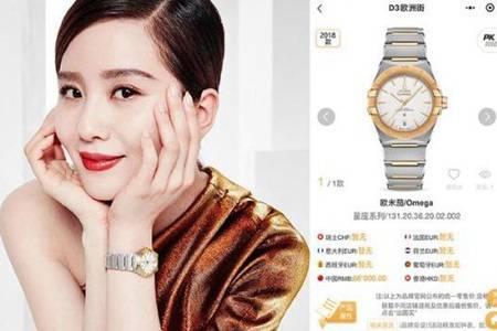 刘诗诗代言的手表 欧米茄OMEA演绎澳门银河网址系列腕表气质女必备