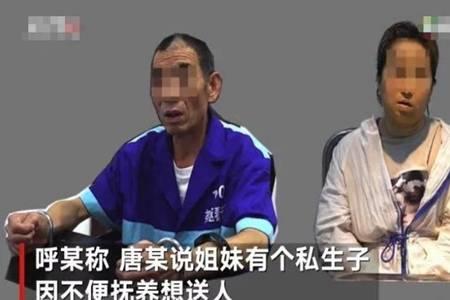 刘德华《失孤》被拐孩子回家了 郭新振打算留在养父母身边