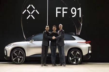 贾跃亭个人家庭背景资料 新创FF91开卖需先交5万预订