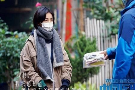 中国医生票房破9亿领跑暑期档 导演刘伟强大赞张子枫演技