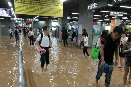 积水如何进入地铁5号线隧道 洪流滚滚乘客都经历了什么
