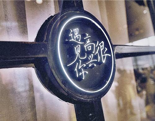 杨倩杨皓然资料简介 东京奥运会10米气步枪混团夺冠