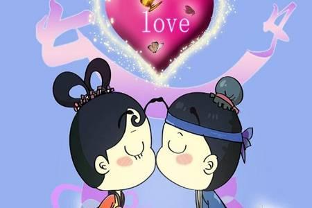 七夕送什么礼物最走心 七夕对爱情的增值在哪里