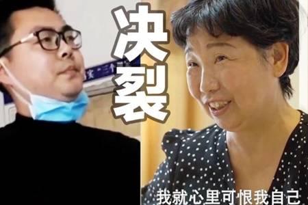 错换人生28年最新消息 偷换孩子杜新枝要求许敏必须还郭威抚养费