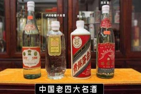 泸州老窖告赢获赔7万引争议 酒企泸州老窖维权哪里出了问题