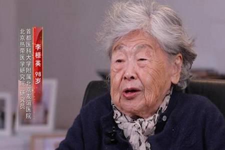 时代楷模李桓英结婚了没 丈夫是谁个人资料简介深扒
