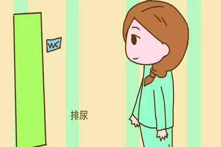 女性尿液偏红色怎么回事 尿的颜色有点红是什么原因