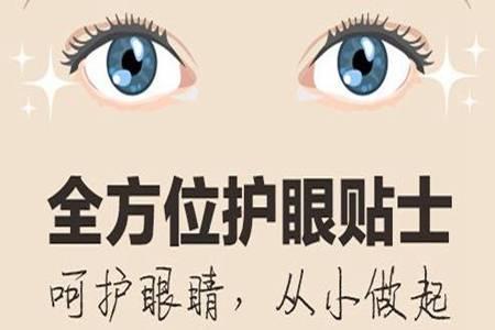 近视眼手术原理是什么 术后为什么还可能近视