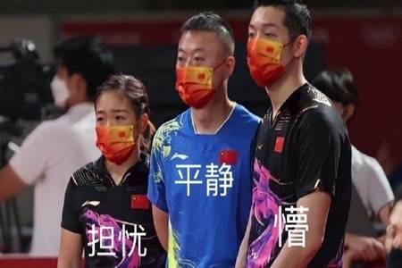 刘诗雯男友是谁结婚了吗 个人资料简介小枣为何与张继科分手
