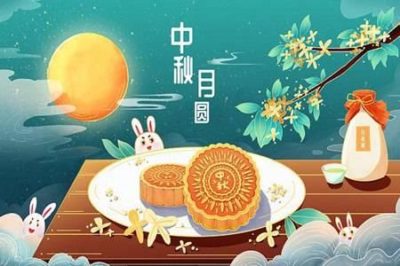 中秋节韩国放假几天 凭什么连休五天重视程度堪比春节