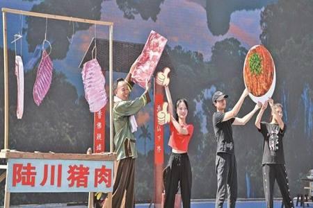 广西陆川要求统计未娶媳妇人数 网友:给光棍解决婚配问题?