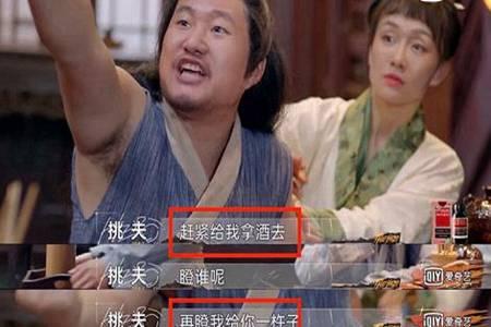 关晓彤李易峰剧式综艺团魂炸裂 最后的赢家有哪些隐喻的细节