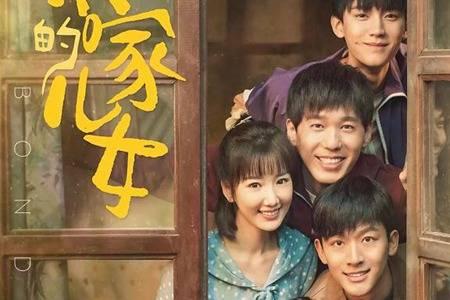 乔家的儿女中国版顶楼 五兄妹谁是团宠谁是团欺剧情狗血吗