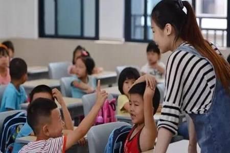 我国教师高达1792.97万人 取消教师编制改为聘用制如何