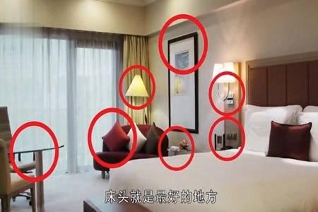 女子住酒店换2房均查出摄像头 入住酒店如何检查是否有摄像头