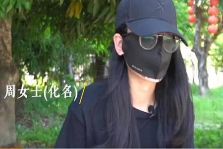 30岁女硕士网恋被骗58万 遇到杀猪盘如何取证