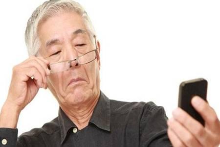 老年高发眼科疾病有哪些 视力杀手白内障怎么治疗效果好