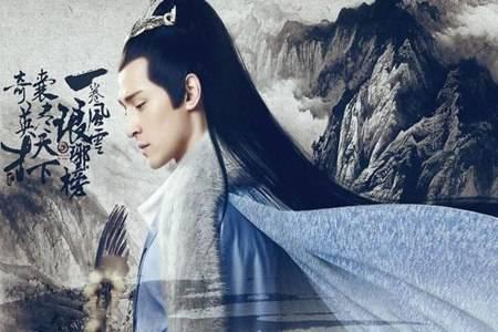 《琅琊榜3》什么时候上映 演员阵容筹备中海宴孔笙神仙打架
